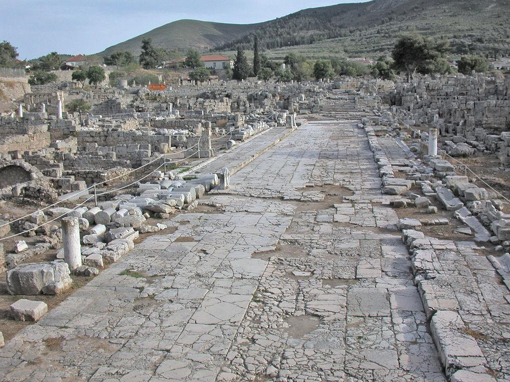 Street in ancient Corinth.