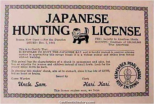 Japanese hunting license signed by Uncle Sam (photo)