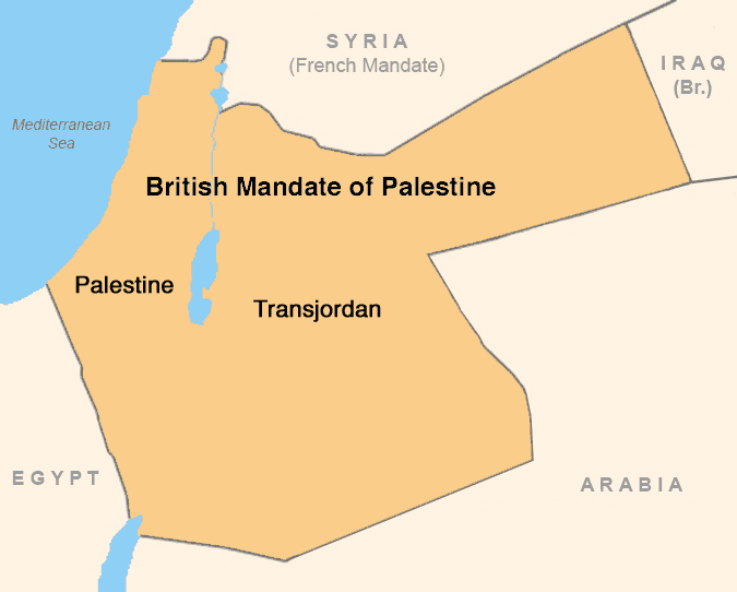 British Mandate of Palestine (photo)