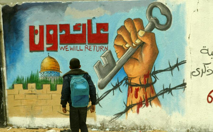 "Depiction of the ""Catastrophe"" with the Palestinians' hope to return (photo)"