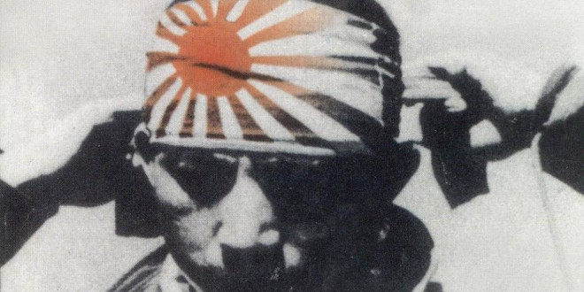 Kamikaze – Who they were, why they died
