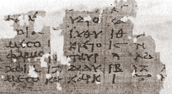 An example of the use of zero in ancient Greek (bottom right corner) (photo)