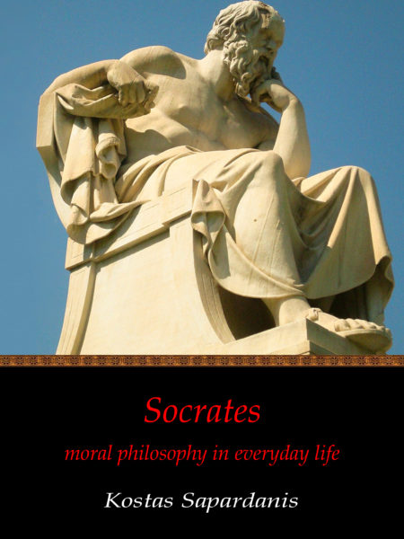 Sapardanis - Socrates, moral philosophy in everyday life