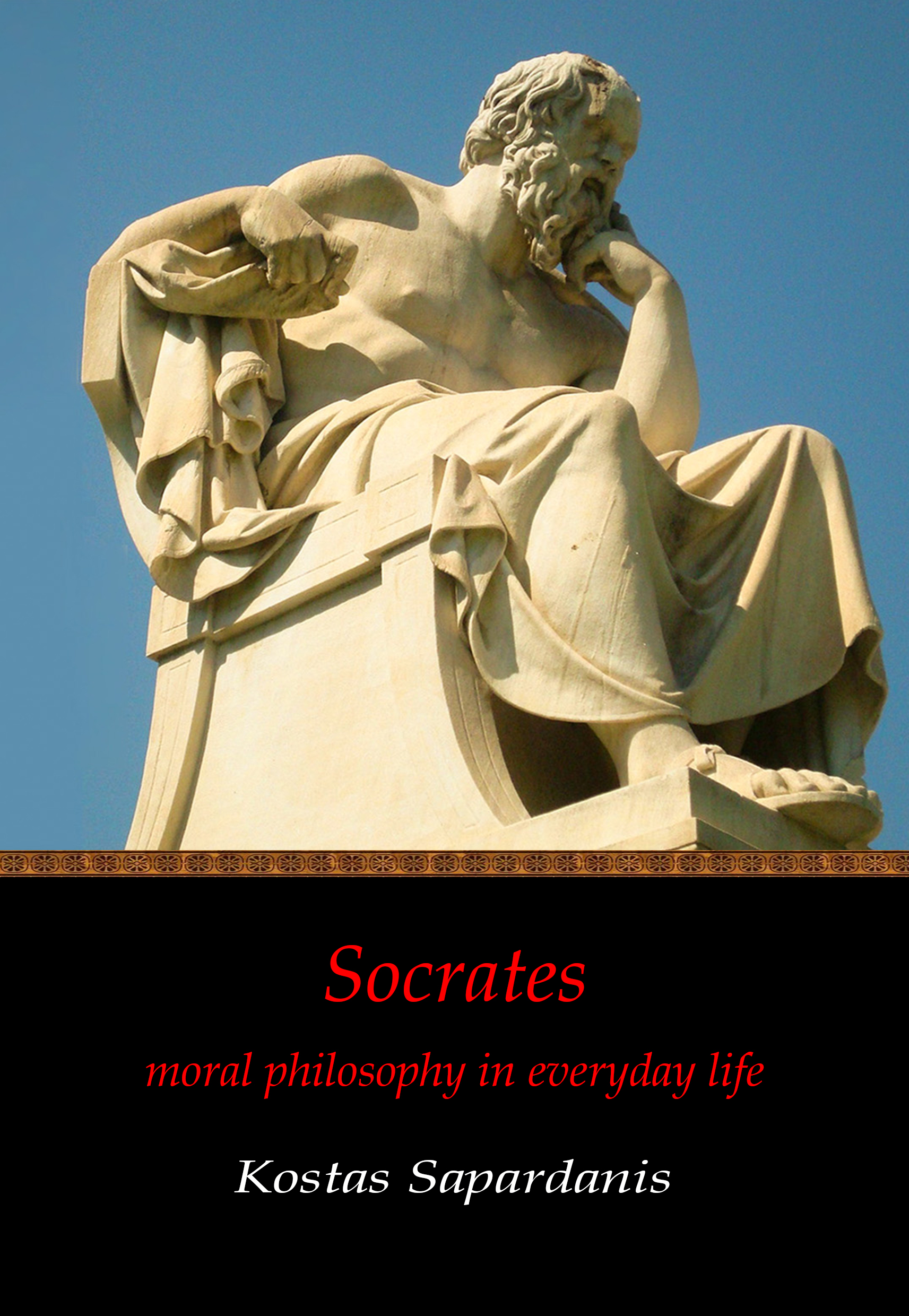 an examination of socratess philosophy Socrates (469-399 bc) socrates, an athenian greek of the second half of the fifth century bc , wrote no philosophical works but was uniquely influential in the later history of philosophy his philosophical interests were restricted to ethics and the conduct of life, topics which thereafter became central to philosophy.