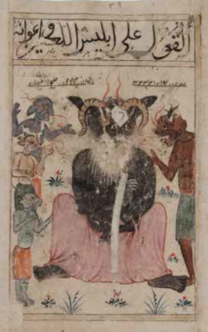 Iblis (Satan), lord of all the demons. From a manuscript of Kitab al-bulhan (14th century) (source)