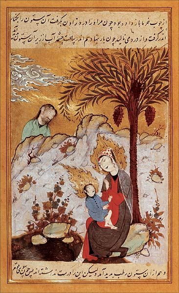 The virgin Mary and Jesus below a palm tree (source)