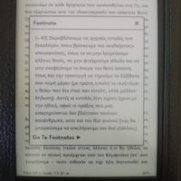 ebook greek 4