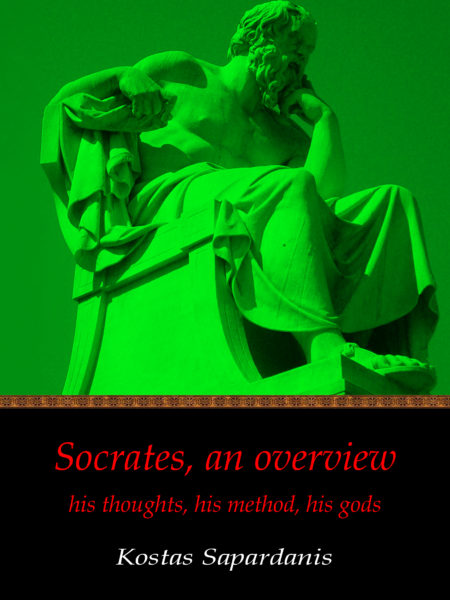 Sapardanis - Socrates, an overview